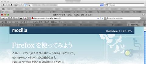 Firefox・Safari