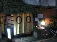 前橋酔夜譚