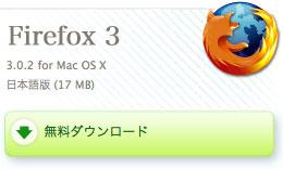Firefox 3.0.2