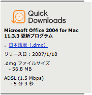 Microsoft Office 2004 for Mac 11.3.3