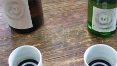 きき酒 3
