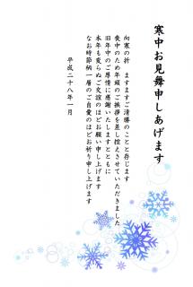 kanchu-mimai