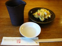 33回目の日本酒の日